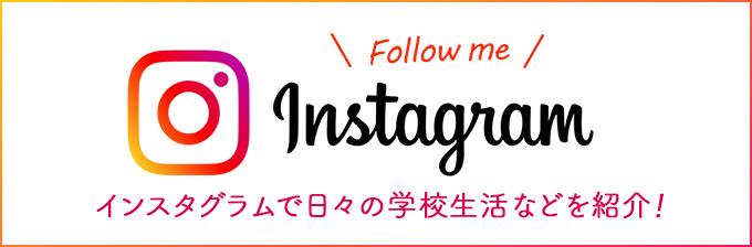 EDOSEN公式ブログ