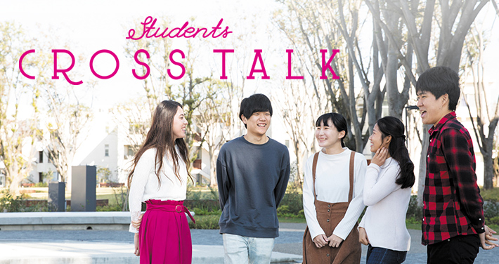 Students CROSSTALK